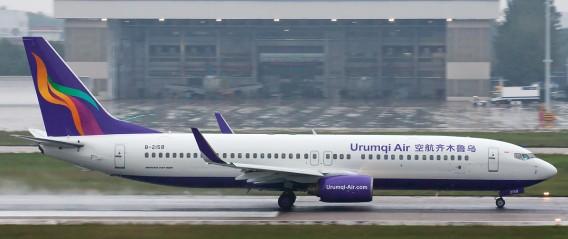 Urumqi Airlines