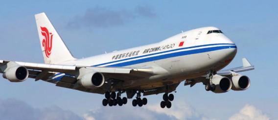 airchina-cargo-spotlight