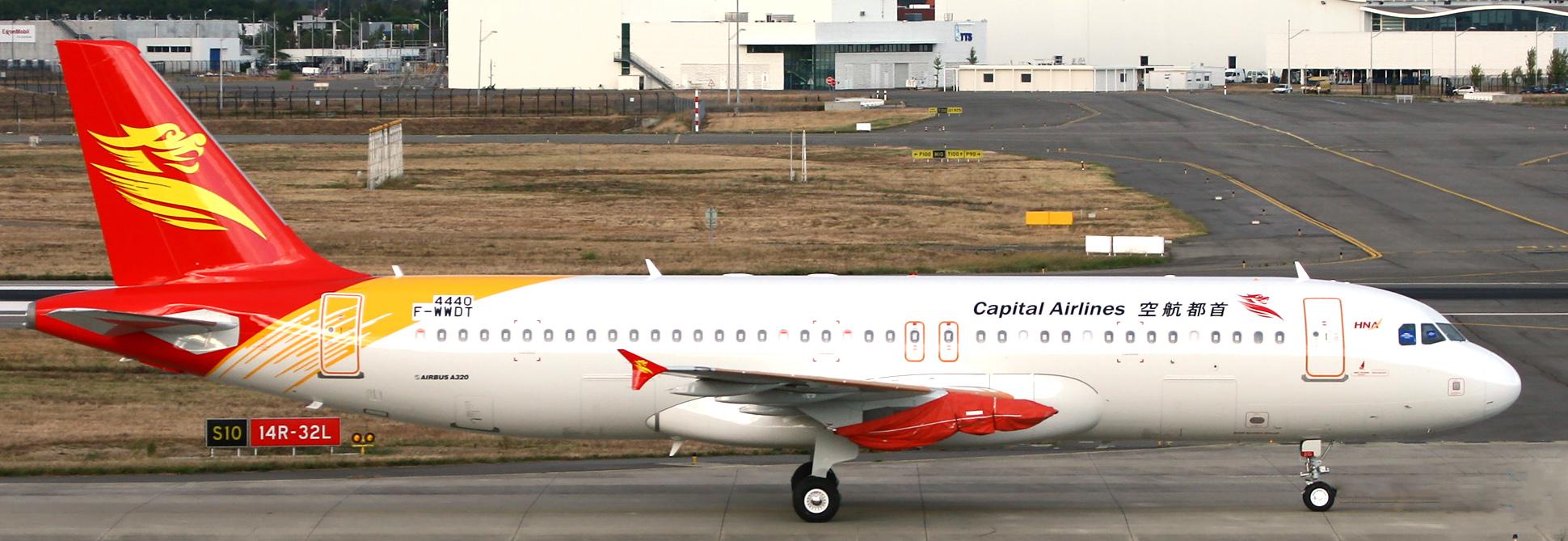 capital-a320