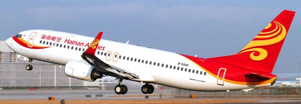 hainan-737-800