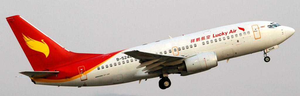 xiangpeng-b737ng