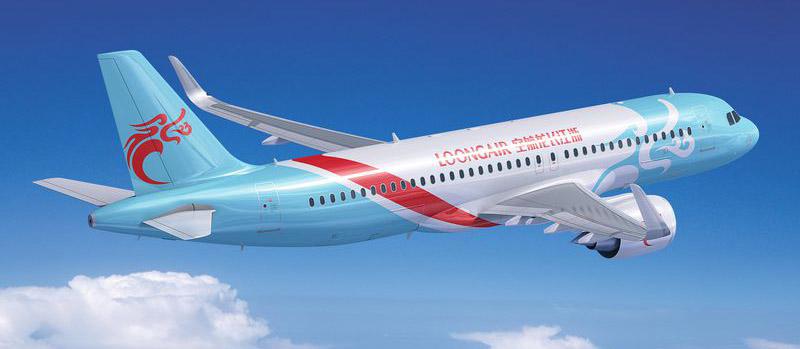 Zhejiang_Loong_Airlines