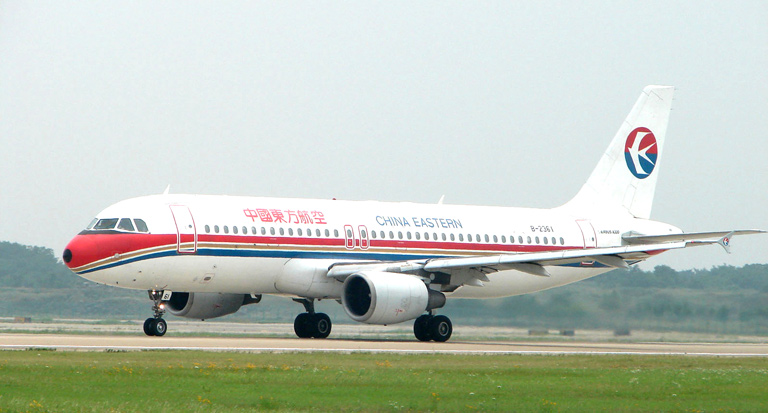 china-eastern-jiangsu-a320-captain